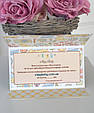 """Поздравительная открытка сертификат """"For Lovely Baby"""" , фото 4"""