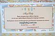 """Поздравительная открытка сертификат """"For Lovely Baby"""" , фото 5"""