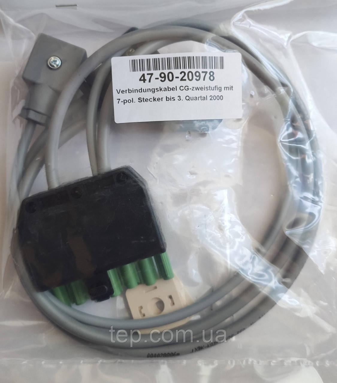 Giersch RG30 З'єднувальний кабель CG для -Z