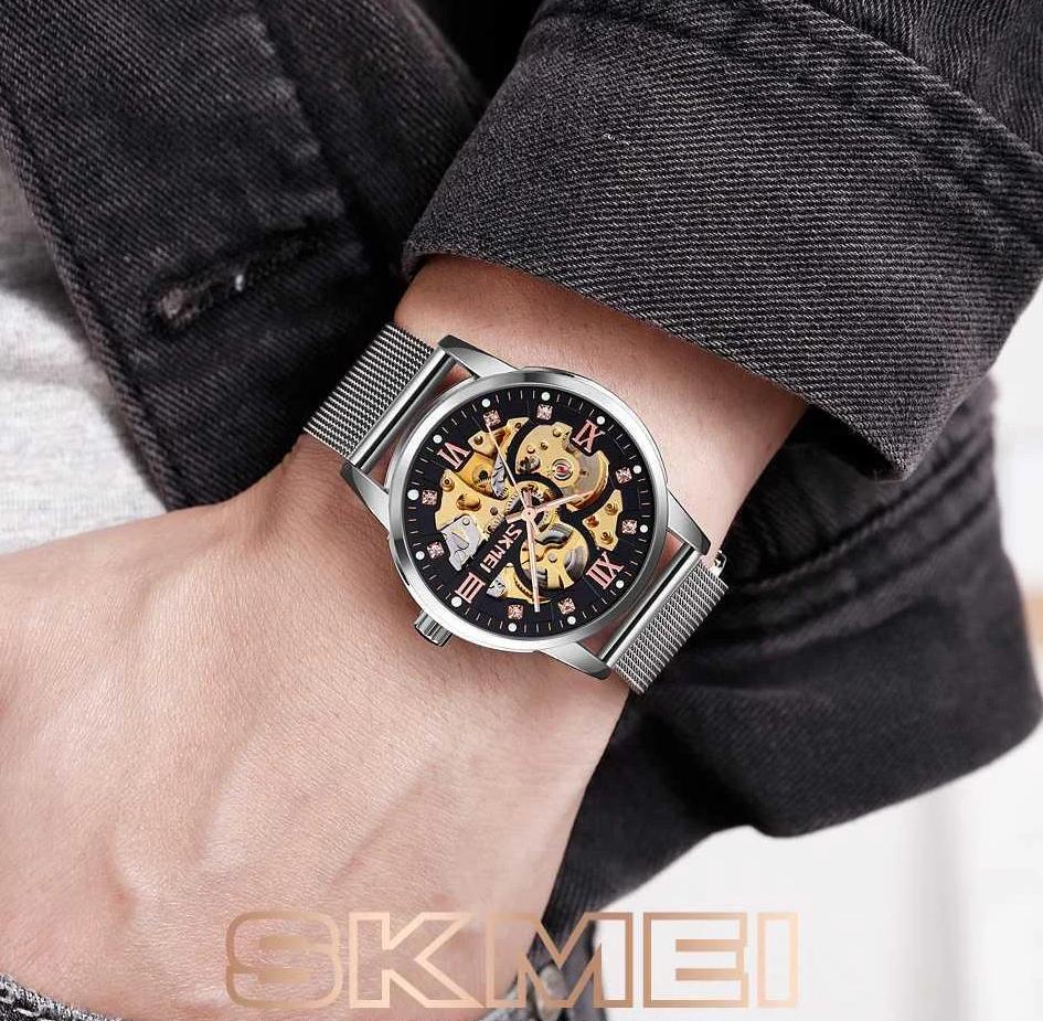 Мужские механические часы скелетон Skmei 9199