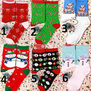 Різдвяні шкарпетки різдвяні новорічні шкарпетки