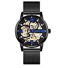 Мужские механические часы скелетон Skmei 9199, фото 3