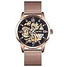 Мужские механические часы скелетон Skmei 9199, фото 7