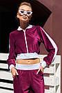 Велюровый брючный костюм женский марсала, фото 6