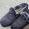 Бабуши женские с опушкой Украина