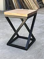 Низкий стул для кафе из дерева и металла