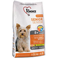 1st Choice (Фест Чойс) сухой супер премиум корм для пожилых или малоактивных собак мини и малых пород, 2,72 кг