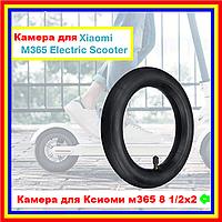Камера для электро самоката ксиоми м365 8 1/2x2 Xiaomi Mijia ОПТ/РОЗНИЦА Киев