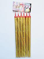 Свечи-фейерверк для торта, холодный фонтан 6 шт. 20 см