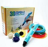 3D-РУЧКА ДЛЯ ДИТЕЙ 3D PEN2, фото 6