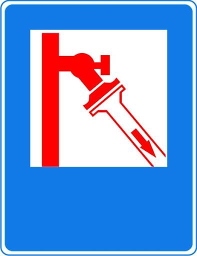 """Знак """"ПК"""""""