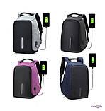 Рюкзак Bobby Протикрадій фіолетовий з USB портом, фото 4