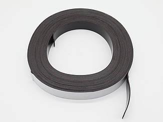 Магнітний вініл з клейовим шаром. Рулон. 20х1,3мм 10,5 метрів