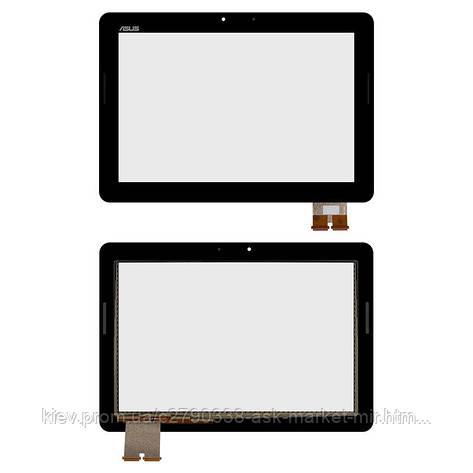 Сенсор для Asus VivoBook Q200E, VivoBook S200, VivoBook S200E, VivoBook X202E Original Black #TCP11F16, фото 2