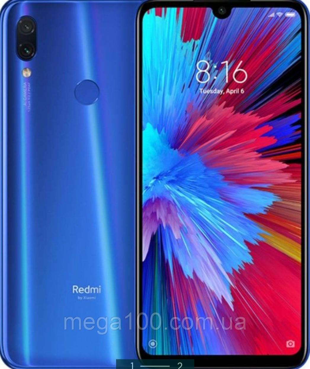 Смартфон Xiaomi redmi note 7 (экран 6,3, памяти 6/64, АКБ 4000 мАч) китайская версия глобальная прошивка