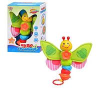 Развивающая Игрушка погремушка Веселая бабочка