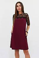 Коктейльное женское платье Arizona, марсала