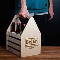 Ящик для пива BeEr 29*35 см светлый (7694)