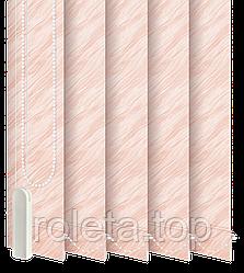 Жалюзі вертикальні Престиж Світло-рожеві
