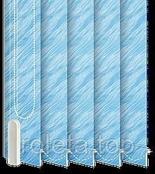 Жалюзі вертикальні Престиж Блакитні