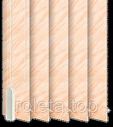 Жалюзі вертикальні Престиж Персикові