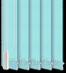 Жалюзі вертикальні Класик Блакитні