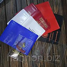 Обложки для документов из ПВХ плёнок