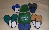 Гостевые тапочки набор из 5 пар