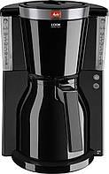 Капельная кофемашина Melitta Look Therm Selection Black 1011-12