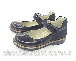 Туфли ортопедические девочке Ecoby 9932В р. 31 - 36