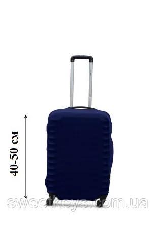 Чехол на чемодан Sweetkeys из дайвинга XS синий