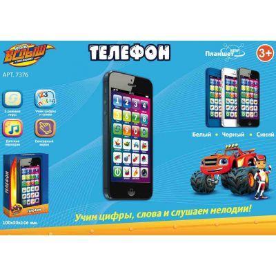 Муз. разв. моб. телефон 7376A (288шт) батар, сенс .екран, 3 режими гри, звук, в кор. 10*2*14, 6 см