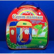 """Палатка 3302 (24шт/2)""""Домик"""", в сумке 40*40 см"""