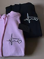 Парные толстовки для парня и девушки с кардиограммой и надписью НАЗАВЖДИ