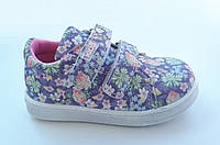 Кросівки для дівчат, 24 розмір, 21-26 р. Фірма С. Промінь