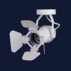 Сучасний стельовий світильник трековий колір білий Levistella&75228 WH