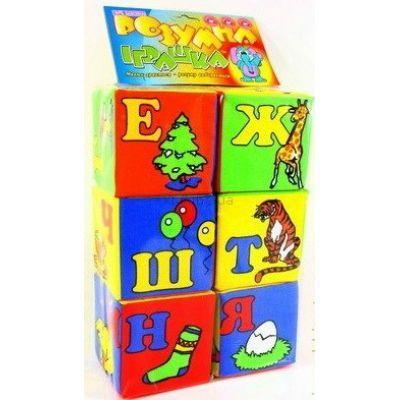 """Набір кубиків м'які .6 шт. """"Азбука"""" Російський алфавіт 27-18-9 см """"РОЗУМНА ИГРШКА"""""""