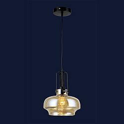 Гарний підвісний скляний світильник колір шампань Levistella&750M23362-1