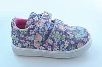 Кросівки для дівчат, 21 розмір, 21-26 р. Фірма С. Промінь
