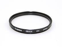 Світлофільтр Canon Filter 58 mm UV б/у Уцінка / в магазині