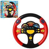 Музыкальный детский руль 7737 UK Красный, фото 2