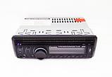1DIN MP3-8506BT RGB/Bluetooth Автомобільна магнітола RGB панель + пульт управління, фото 2