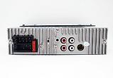 1DIN MP3-8506BT RGB/Bluetooth Автомобільна магнітола RGB панель + пульт управління, фото 4