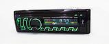 1DIN MP3-8506BT RGB/Bluetooth Автомобільна магнітола RGB панель + пульт управління, фото 5