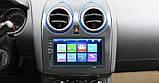 Автомобільна магнітола MP5 2DIN 7012 Little USB з рамкою,USB+Bluetoth+Камера, фото 5
