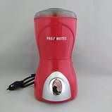Подрібнювач кави Promotec PM-593 280W, фото 7