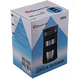 Domotec 700W MS-0709 Кофеварка + термостакан, фото 6