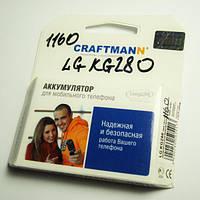 LG Аккумуляторная батарея LG KG280 CRAFTMANN (увеличеной емкости 900mAh)