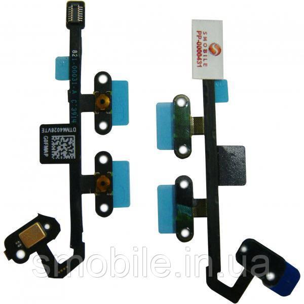 Apple Шлейф iPad Air 2 + кнопки регулировки громкости и микрофон (оригинал)