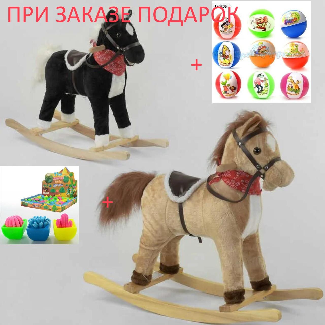 Качалка-конячка 65273 (8) 2 кольори, звукові ефекти, рухає хвостом